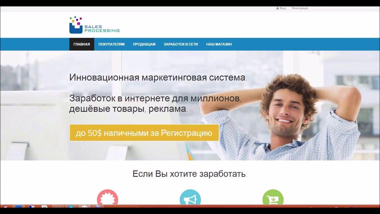 консультации по заработку в интернете
