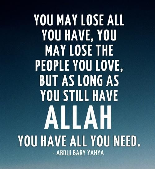 Thank You Allah For Everything Quotes: Alhamdulillah. I Thank You Allah (God)for All Your