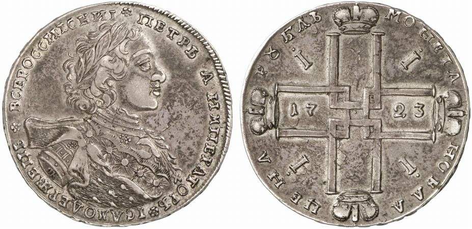 Rouble. Tiger mantle type. Russian Coins. Peter I. 1689-1725. 1723 OK. 28,66g. Bit 876. EF. Price realized 2011: 2.400 USD.