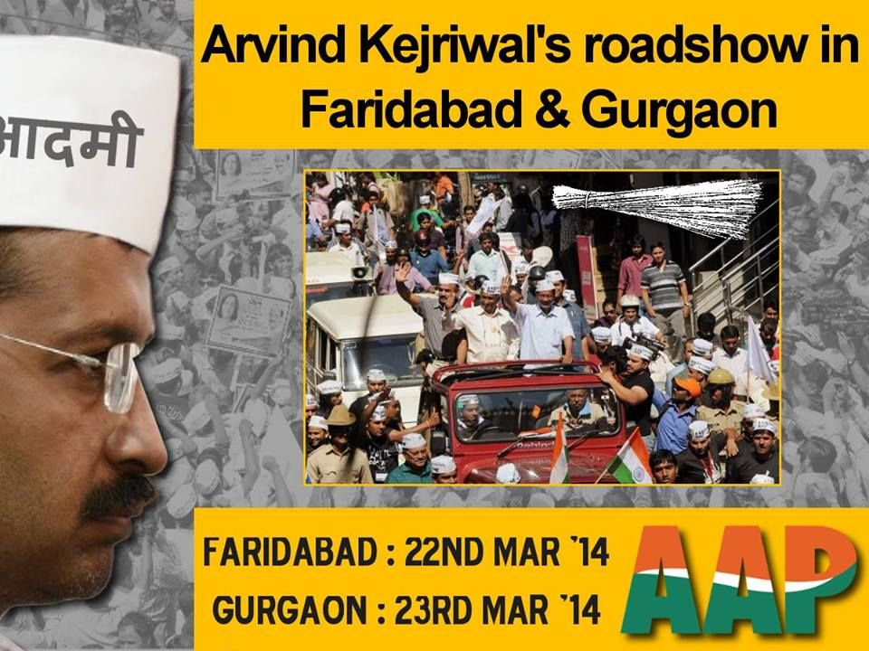 Breaking Newsstream: Arvind Kejriwal will be on a two day tour of Harya...