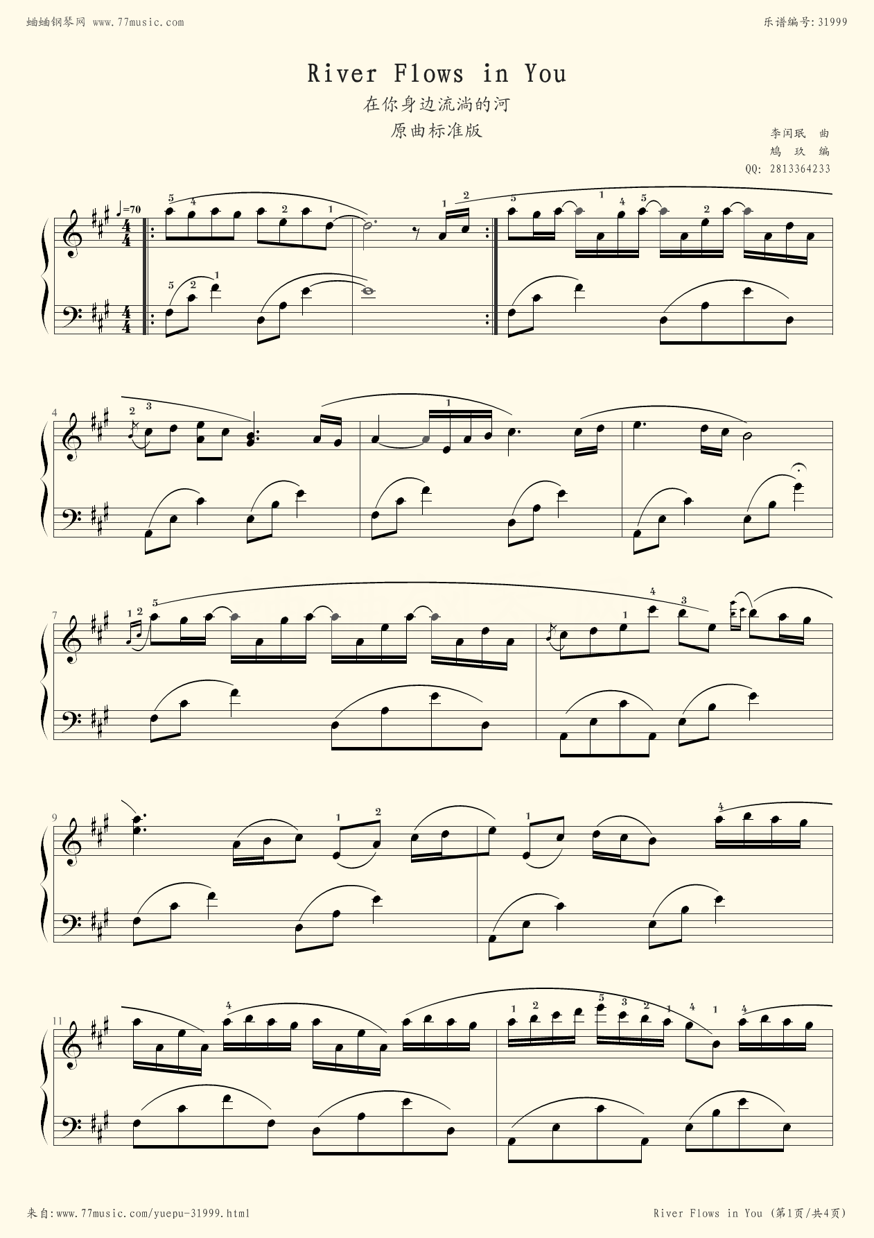 Yiruma Falling Love Sheet Music