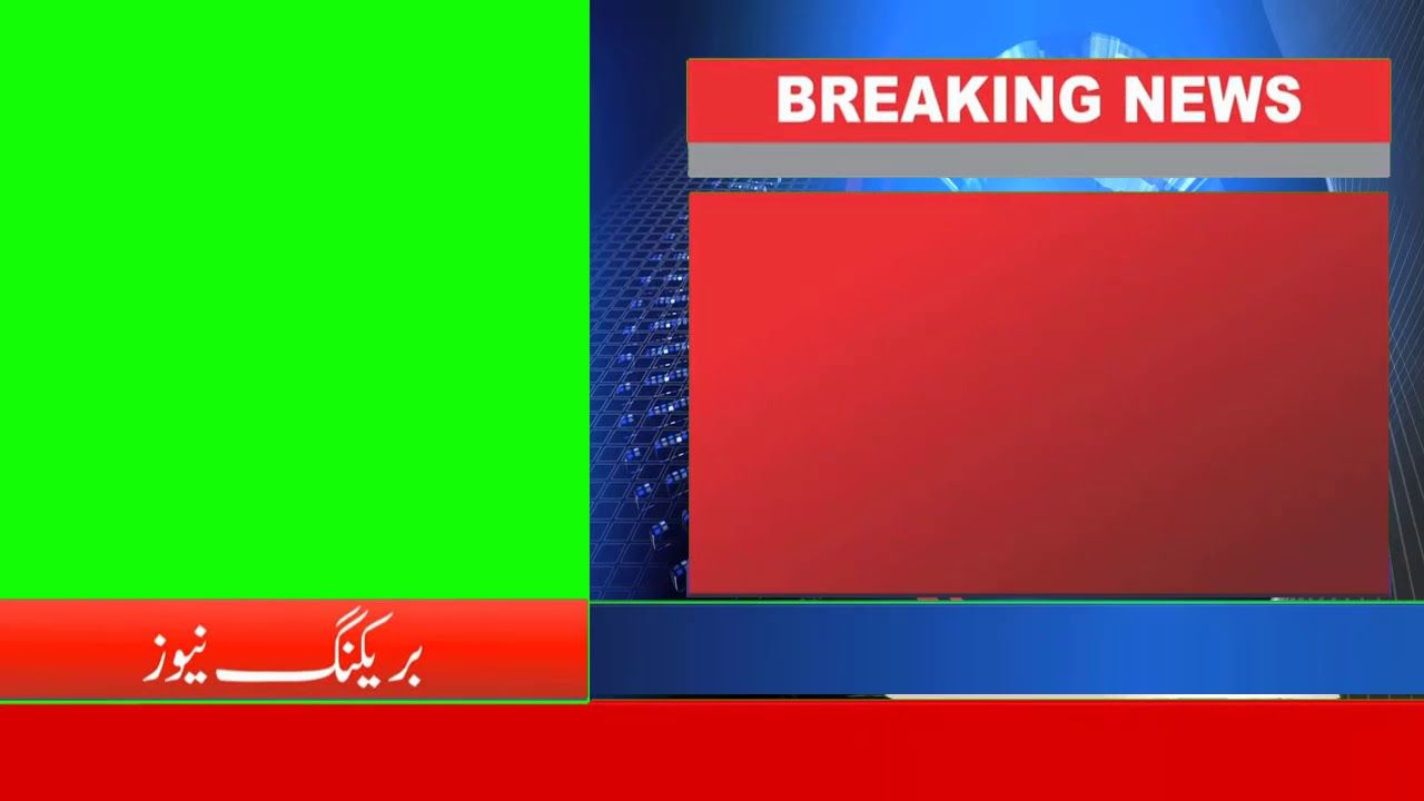 Free Breaking News Green Screen Template Greenscreen New Background Images Free Green Screen
