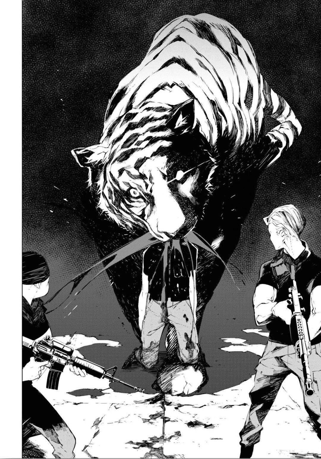 Bad bad kitty Manga nameBeast in 2020 Bad cats, Bungou