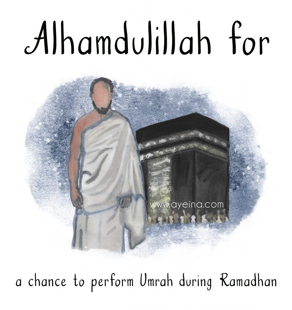 alhamdulillah for a chance to perform umrah during ramadhan