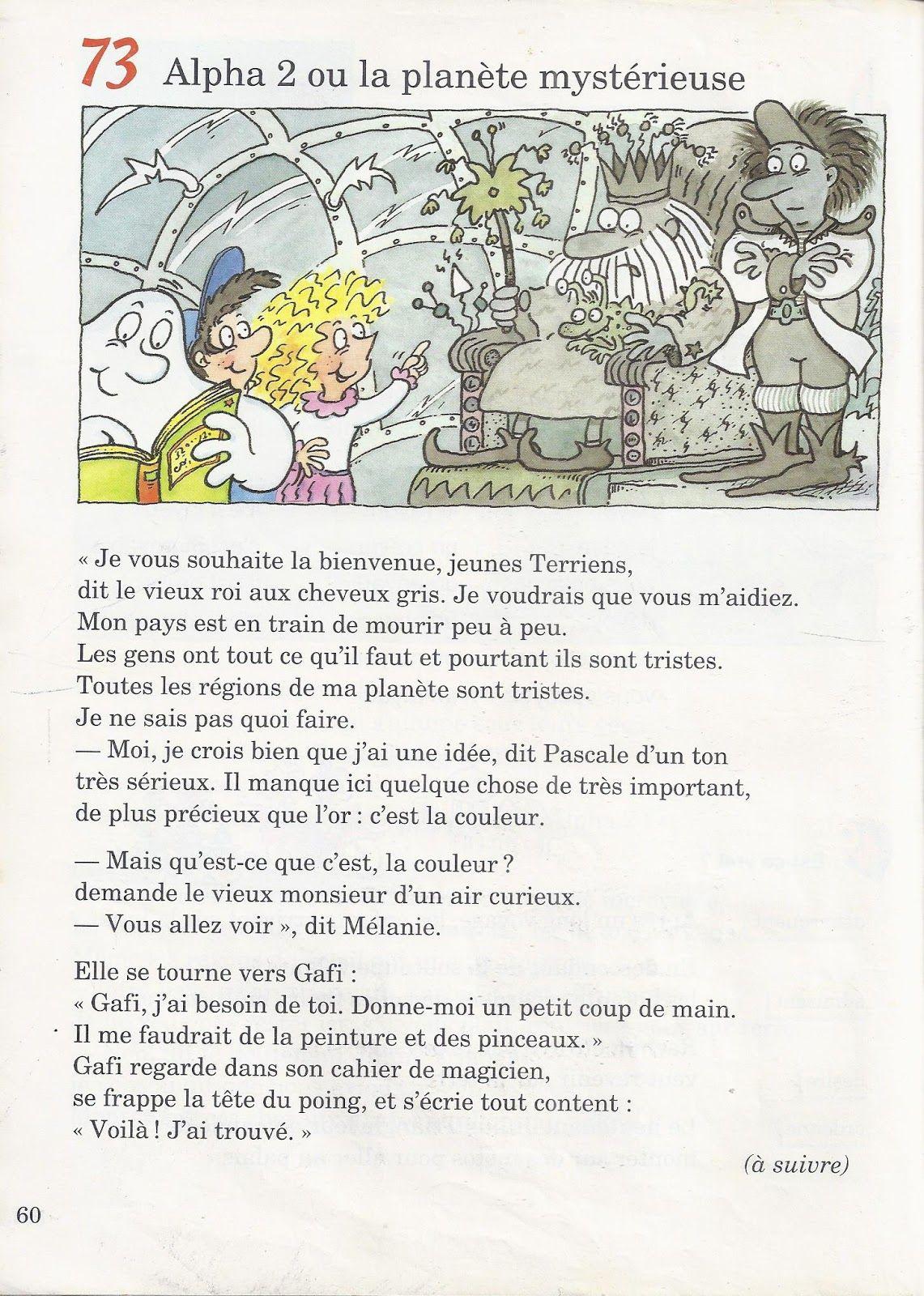 Bentolila Remond Rousseau Gafi Le Fantome Methode De Lecture Livret 2 1992 Grandes Images Methode De Lecture Lecture Dialogue Francais