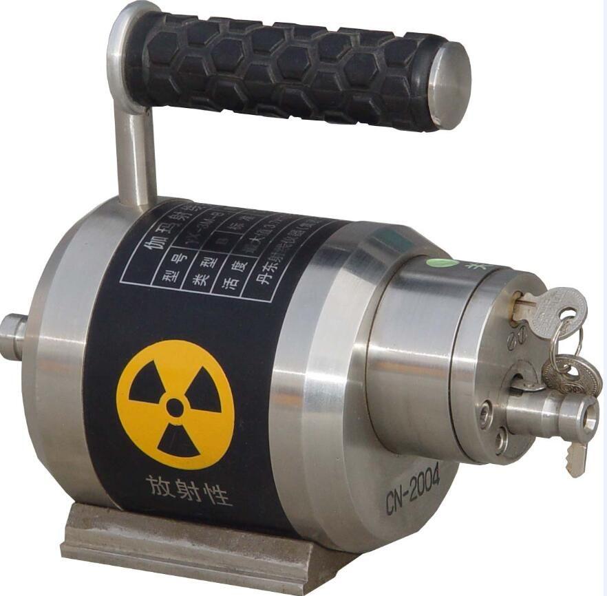 Se75 Source Gamma Ray Cameradetectorinspectorprojector Rhpinterest: 75 Se Radiography Camera At Elf-jo.com