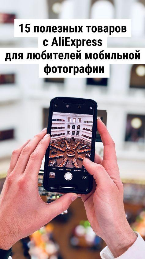 фотобанки для начинающих любителей