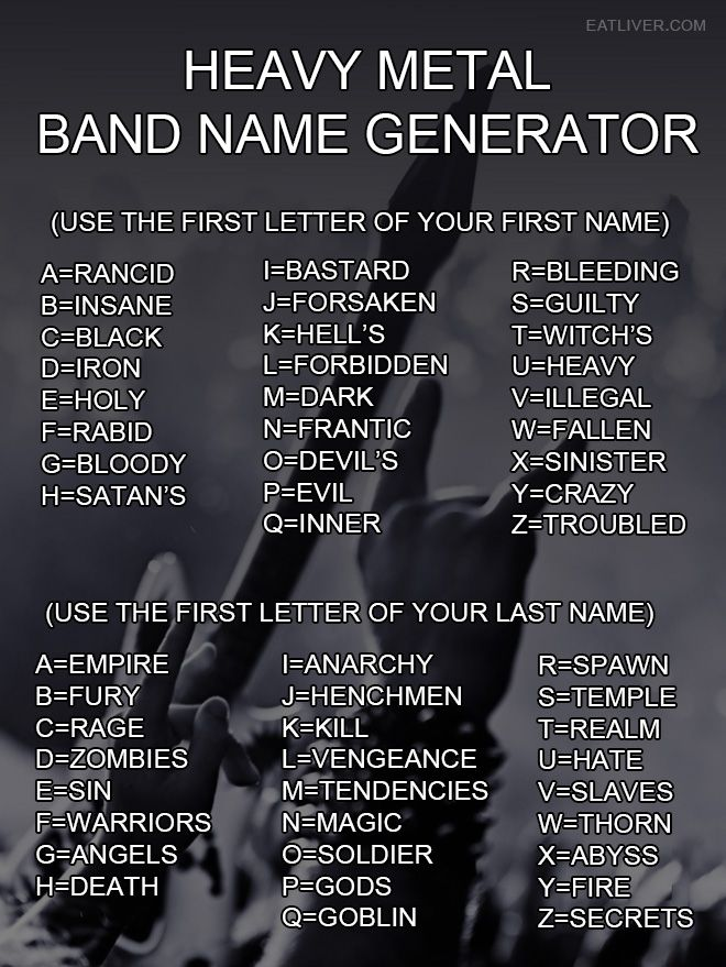 Fan Army Name Generator