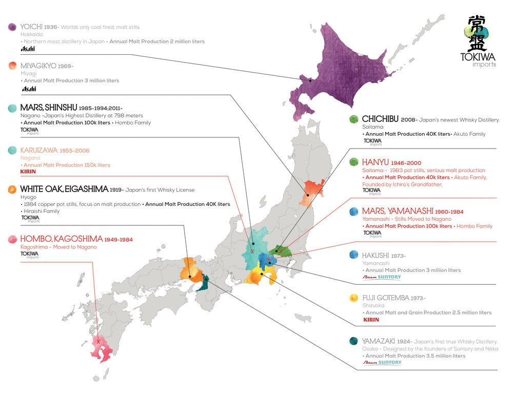 Image result for eigashima whisky distillery Whisky Images - best of world map with japan