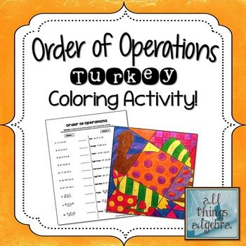 Order of Operations Coloring Activity | Positive numbers ...