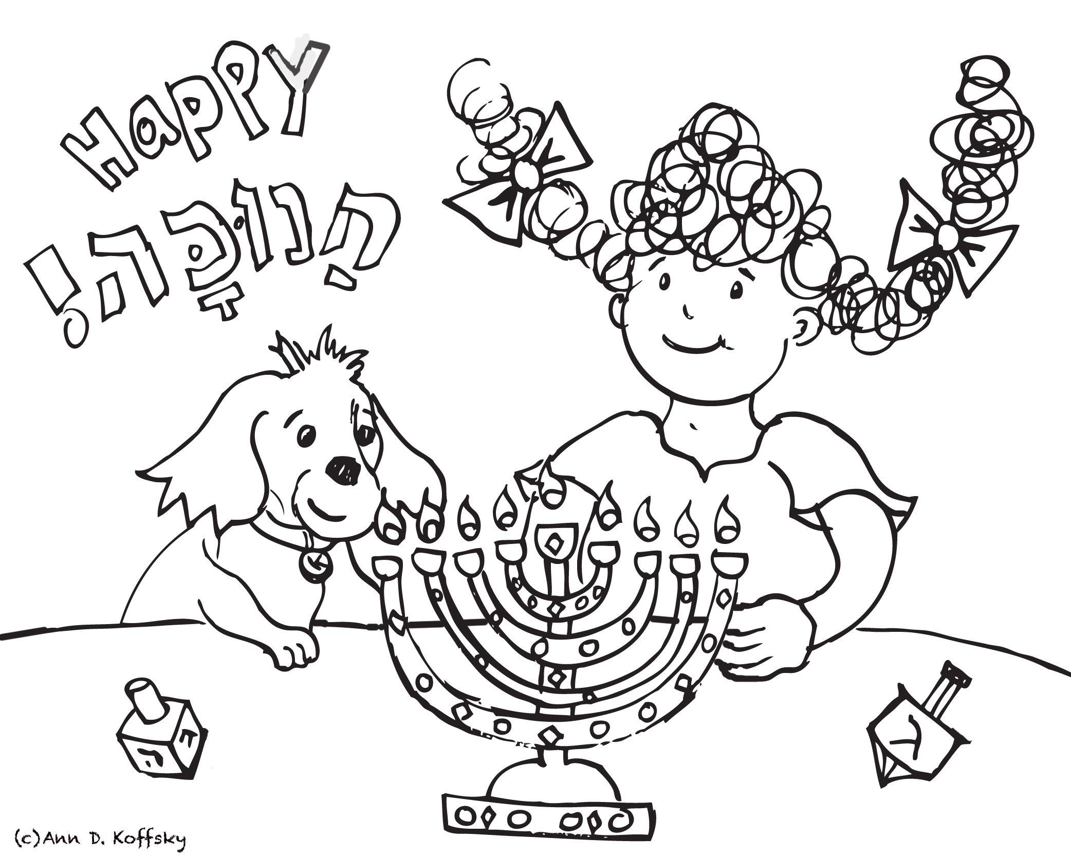 Happy Hanukkah from Kayla & Kugel! | Jewish Coloring Pages | Pinterest
