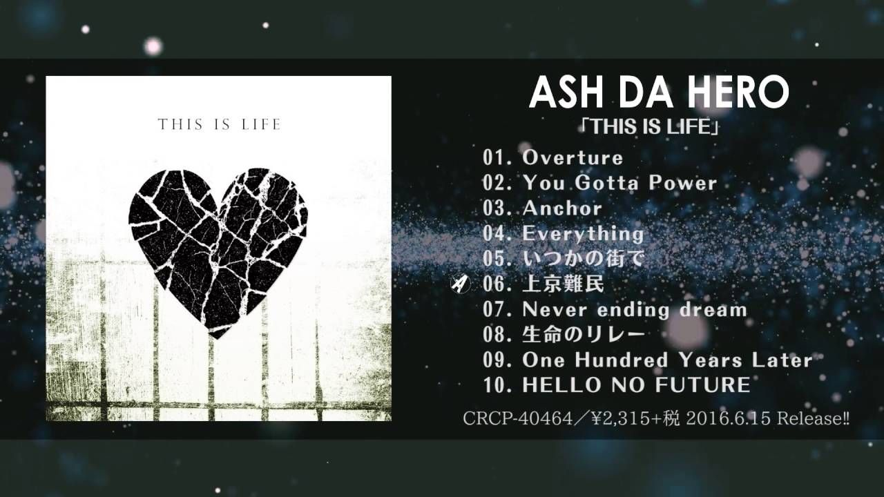 ASH DA HERO/「THIS IS LIFE」全曲試聴 Trailer