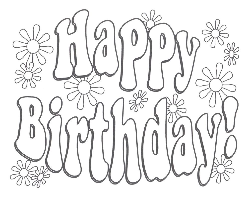 Happy Birthday Printable Coloring Pages | Happy Birthday coloring ...