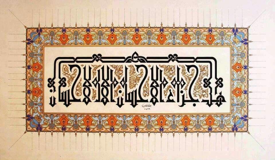 abdullah bulum adlı kullanıcının هل panosundaki Pin Sanat