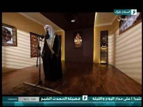 القارئ الشيخ البراء بن سعيد القحطاني السعودية Flat Screen Electronic Products Flatscreen Tv