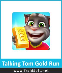 تحميل لعبة ملاحقة القط توم المتكلم للذهب للأندرويد وللكمبيوتر مجانا ترايد سوفت Talking Tom Toms Novelty