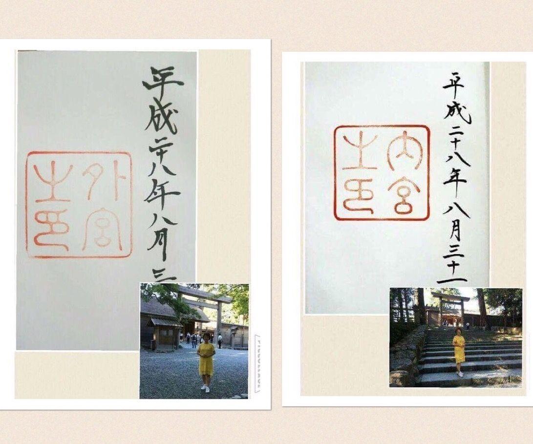 16.9/16.「石田弘子」引寄せセラピスト、はるか。