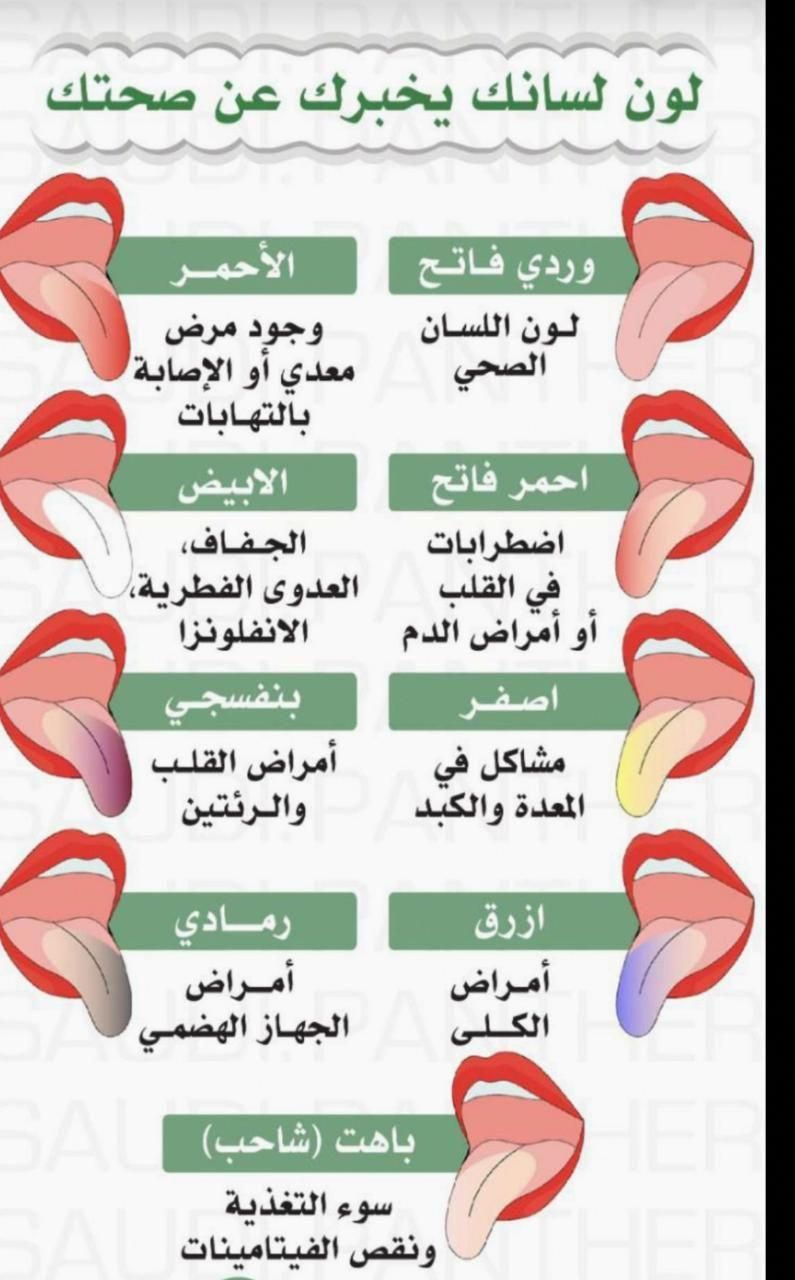 Pin By Hani Attas On Saudi Panther Health And Fitness Expo Health Fitness Food Health And Wellness Center