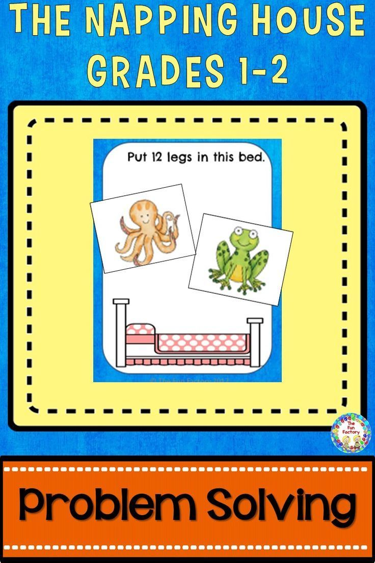 Activities printables and ideas for The Napping House by Don and – The Napping House Lesson Plans