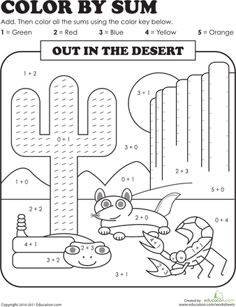 Color By Sum Desert Worksheet Education Com First Grade Math Worksheets First Grade Math Math