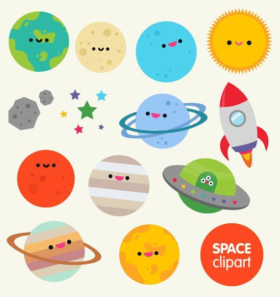 Planet kawaii. Space clipart commercial use