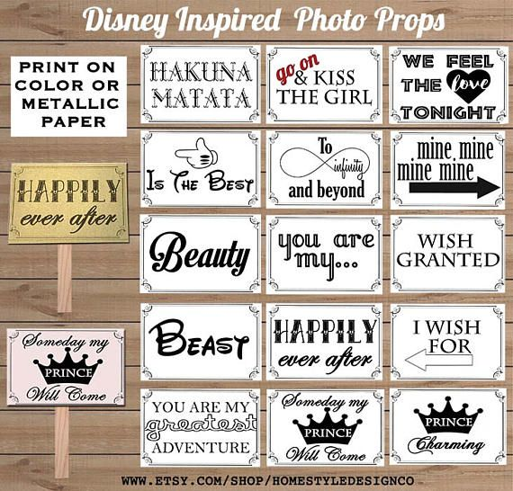 Jewish Photo Booth Props Printable 10 Large Funny DIY photobooth props for Bar Mitzvah Bat Mitzvah Wedding  Holiday or any Jewish event.