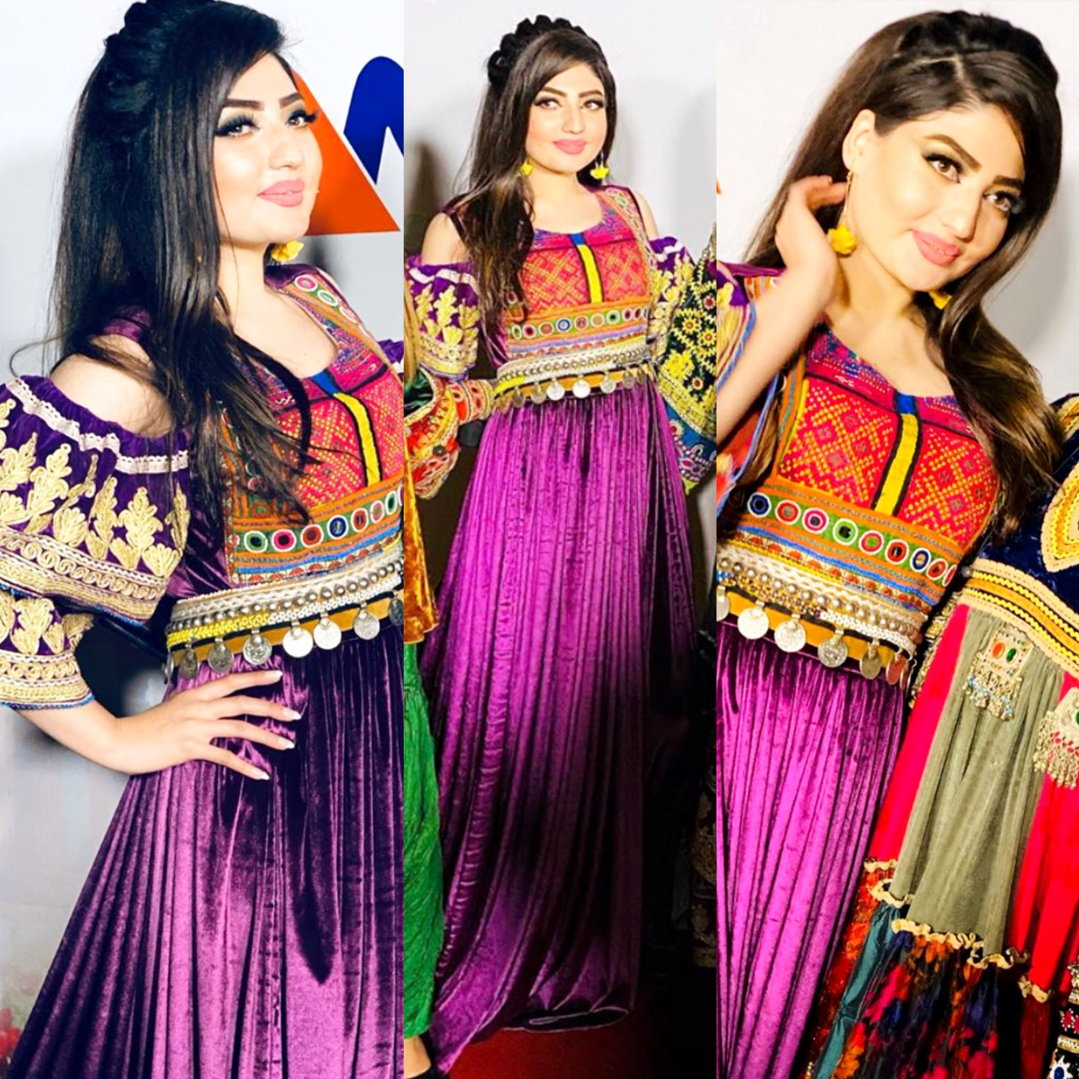 Afghan Afghani Afghanistan Dress Afghan Clothes Afghani Clothes Afghan Dresses