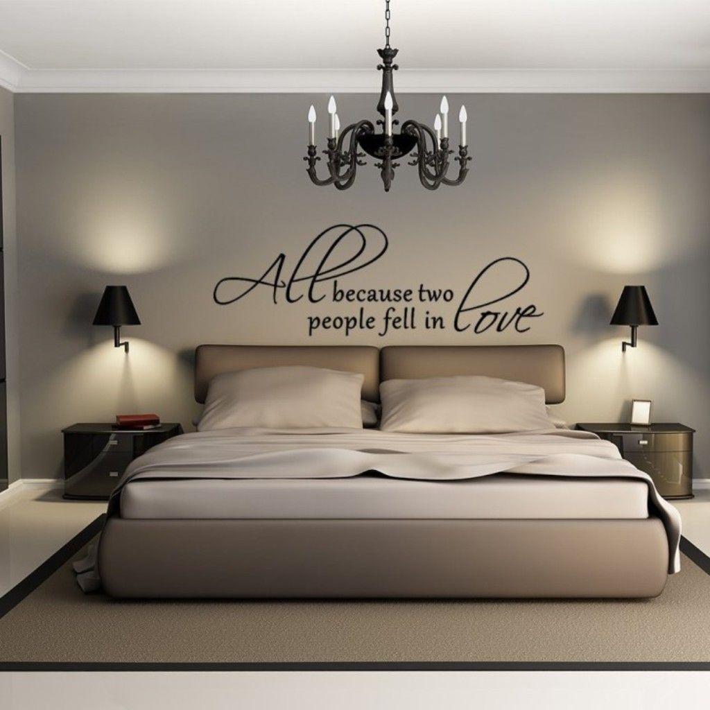 vinyl wall art for bedroom