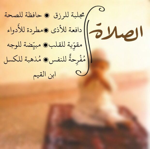 Pin On الاسلام ديني
