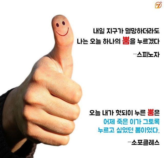 뿜을 누를수밖에_p1 | 출처: web7minutes