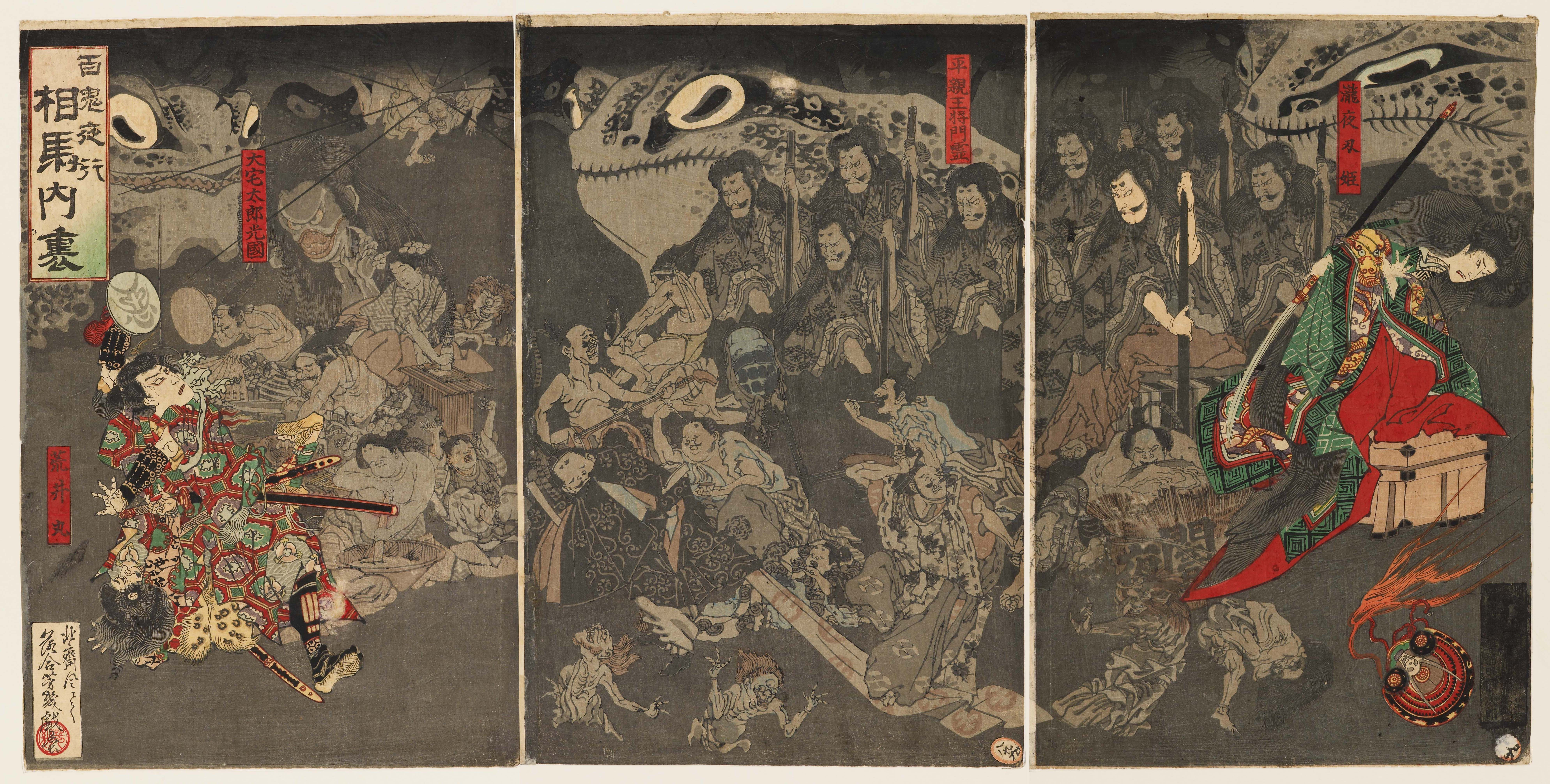 Night Parade Of One Hundred Demons At The Sōma Palace Woodblock