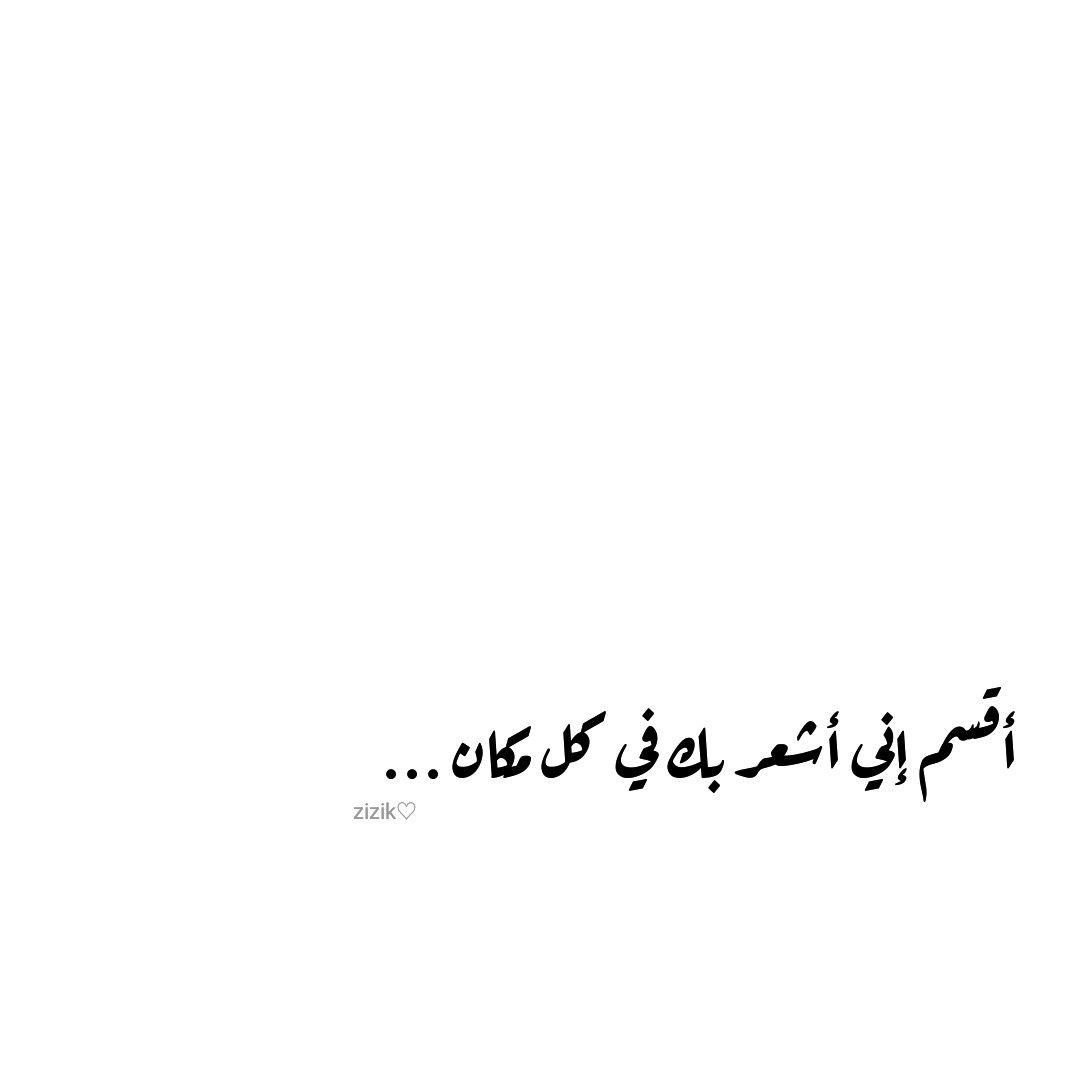 حتى فى الراجل اللي كان بيصلى جنبى انهارده Arabic Quotes Words Quotes