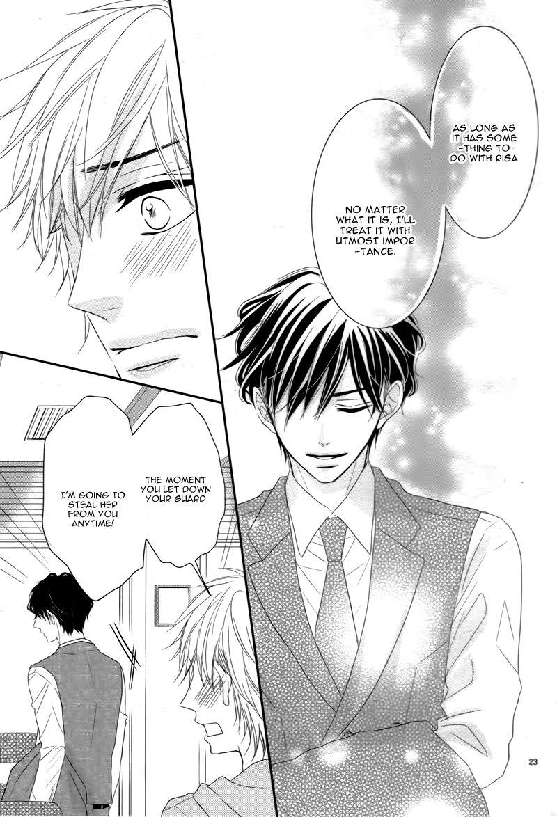 Page 27 Coffee & Vanilla Chapter 7 Chibi Manga