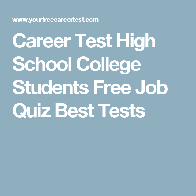 career test for adults free