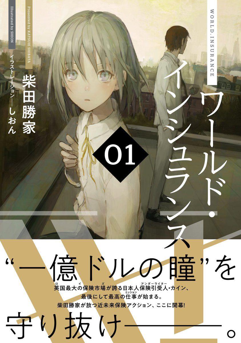 平林緑萌 on twitter poetry book design book cover design design comics