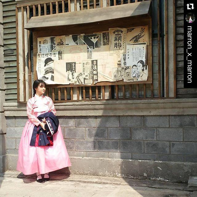 배경과 착장자 분의 조화가 최고!!! 신발 센스도 최곱니다 #Repost @marron_x_marron with @repostapp. ・・・ #hanbok #traditionalclothes #한복 #금의재 저고리