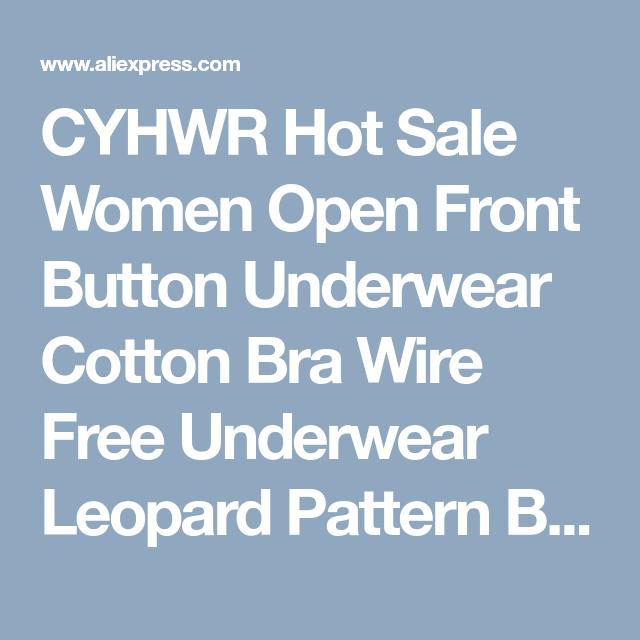 CYHWR Hot Sale Women Open Front Button Underwear Cotton Bra Wire ...
