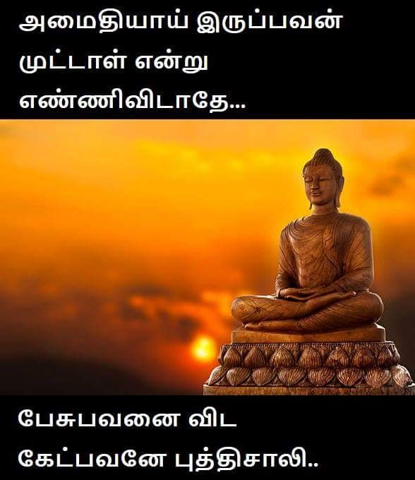 Pin By Bhuvana Jayakumar On Tamil Quotes Quotes Attitude Quotes