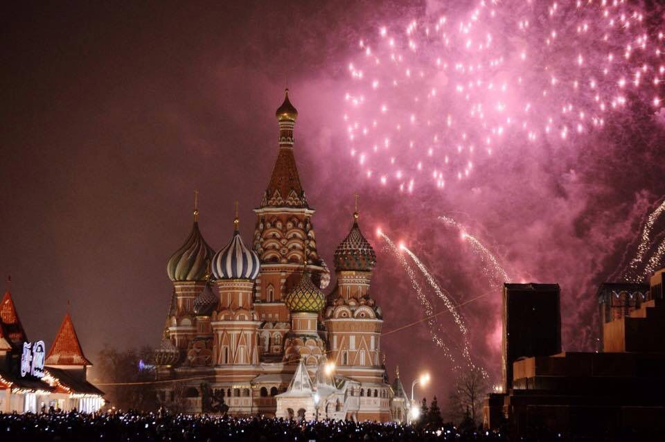 Moscow 2015 New Year