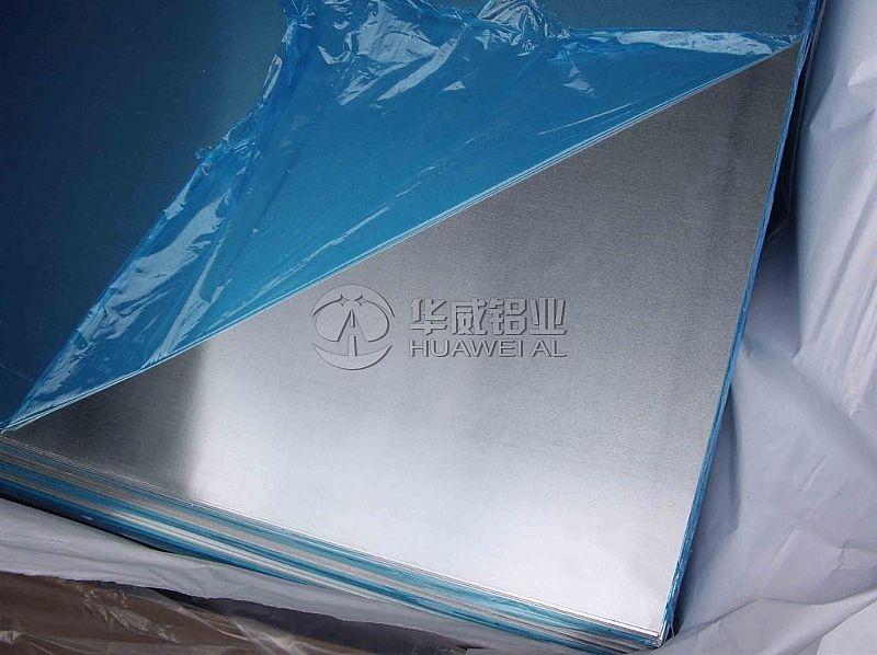 8x4 Aluminium Sheet Aluminum Sheet Metal Metal For Sale Sheet Metal