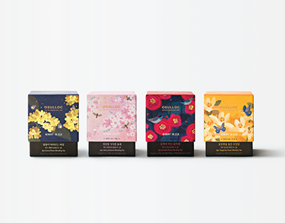 Pin By Mohmmad Abu Kalil On Cosmetics Packaging Packaging Design Brand Packaging Tea Packaging