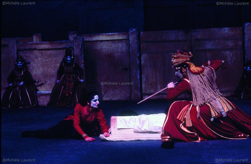 Agamemnon (1990)
