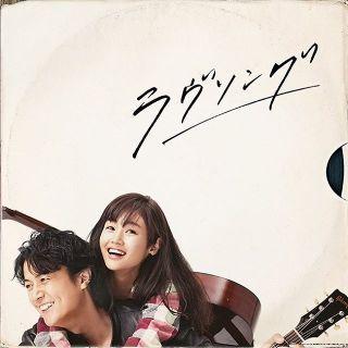 ラブソング - Yahoo!検索(画像)
