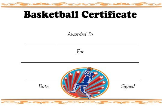 free printable basketball certificate template