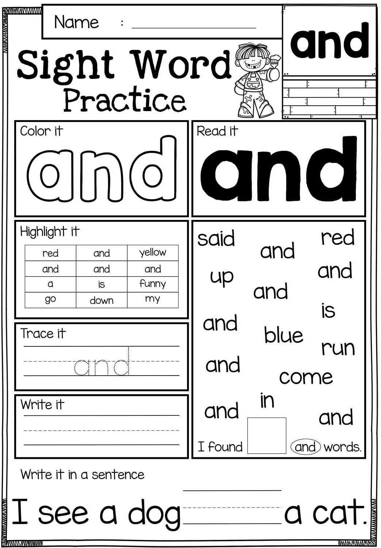 2 Kindergarten Sight Words Worksheets Sight Word Practice