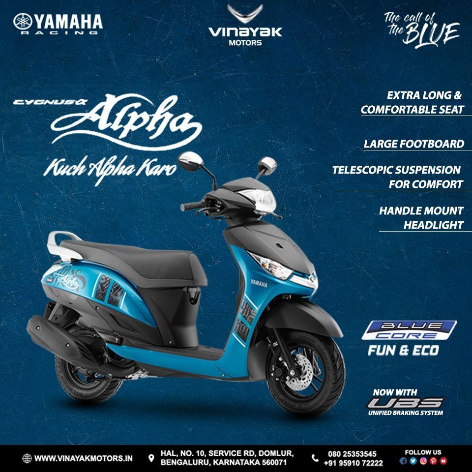 The All New Yamaha Alpha Kuch Alpha Karo The Scooter Provides