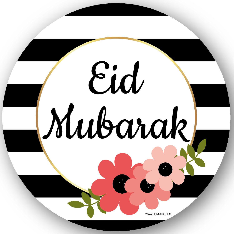Eid Mubarak Autocollants Beyrouth Etsy Eid Mubarak Stickers Eid Stickers Eid Mubarek