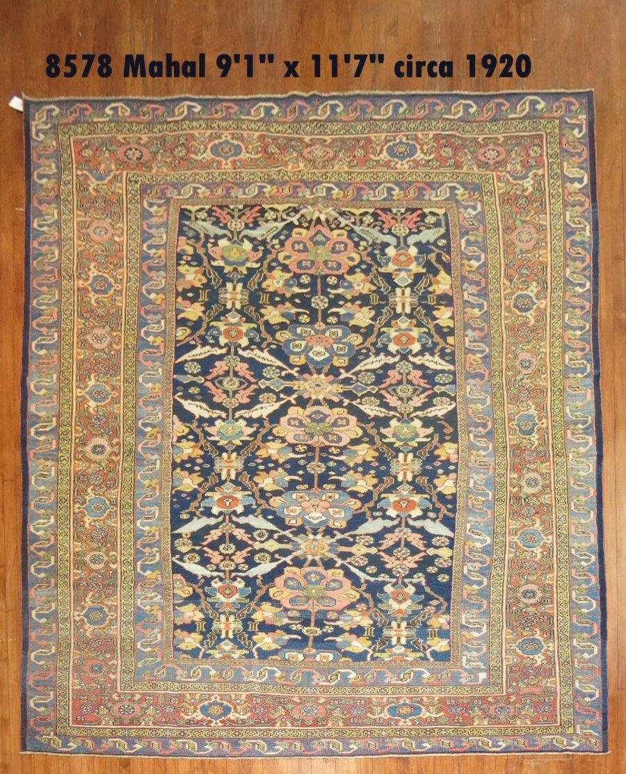 Sultanabad Mahal Rug Number 8578 Size X Rugs R Us Online