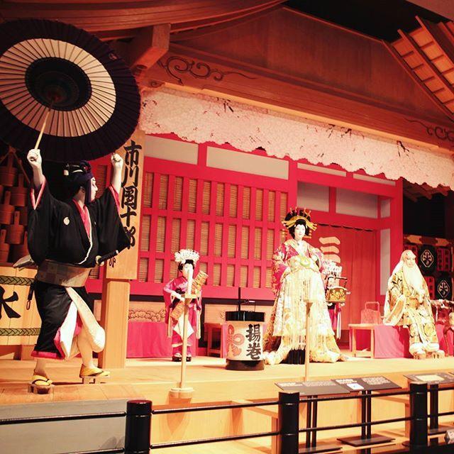 Edo-Tokyo Museum  .  📌 Tokyo, Japan  📅 Oct 2011  .  Instagram: @mochileiramaria  .  💻 www.mariamochileira.com.br