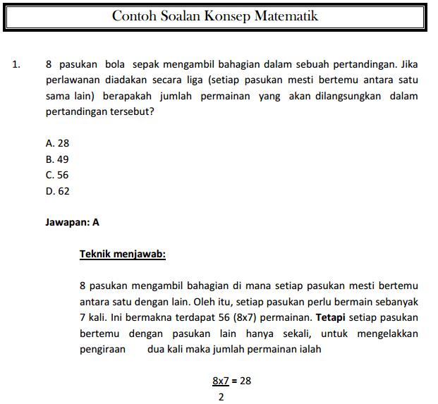Contoh Soalan Peperiksaan Penolong Akauntan Gred W29 Exam Ptd Exam Education Math